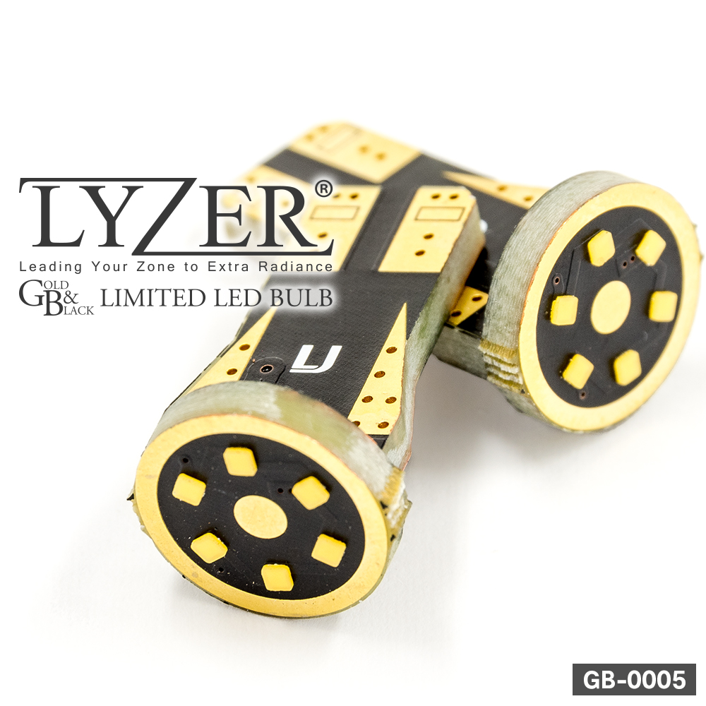 GB-0005 LYZER LEDバルブ